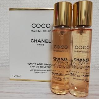 CHANEL - CHANEL ココマドモアゼル  ツィスト&スプレイ オードゥトワレット