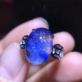 【天然】ブルールチル デュモルチエライト リングs925 13.3x9.5mm(リング(指輪))