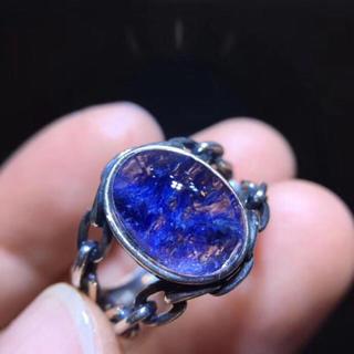 【天然】ブルールチル デュモルチエライト リングs925 12.8x9.1mm(リング(指輪))