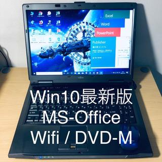 すぐ使える Win10 FMV