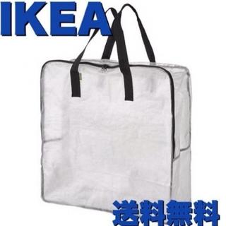便利で人気⭐大幅☺︎お値下げ致しました☺︎  IKEA 収納袋 ディムパ ♥️