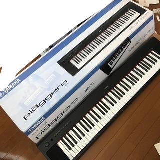 ヤマハ(ヤマハ)のヤマハ NP-31 76鍵電子ピアノ スタンド・ケース付き (電子ピアノ)