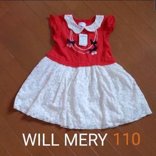 WILL MERY - WILLMERY ワンピース 110