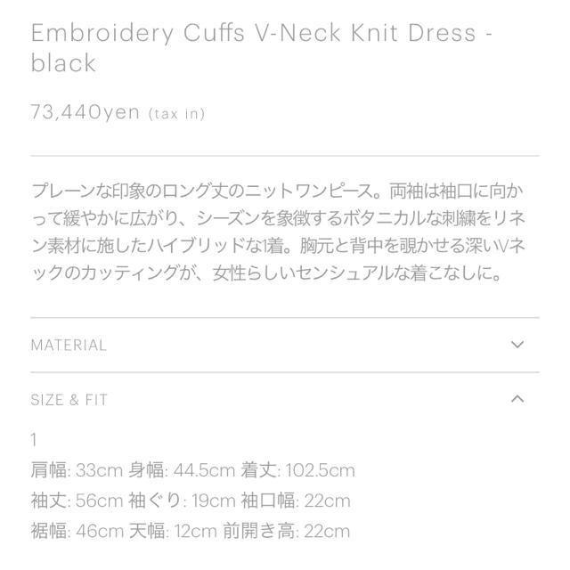 mame(マメ)のmame 17SS 袖刺繍ワンピース ロング ドレス クロ 美品 レディースのワンピース(ロングワンピース/マキシワンピース)の商品写真