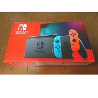 Nintendo Switch - ニンテンドースイッチ Nintendo Switch 未使用 本体