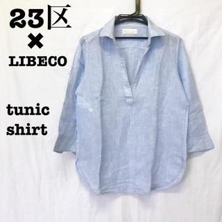 23区 - 美品【 23区 ×  LIBECO 】 リネンシャツ チュニックシャツ コラボ