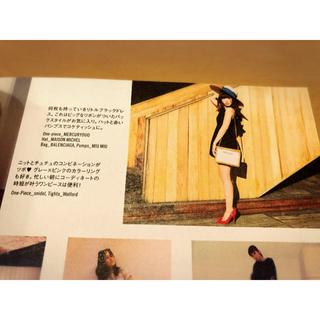 バレンシアガバッグ(BALENCIAGA BAG)のBALENCIAGA⭐︎紗栄子⭐︎ショルダーバッグ⭐︎送料無料⭐︎即日発送(ショルダーバッグ)