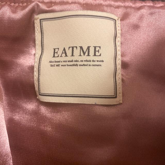 EATME(イートミー)のEAT ME イートミー リボン付き ショート丈 ブルゾン ジャンパー MA-1 レディースのジャケット/アウター(ブルゾン)の商品写真