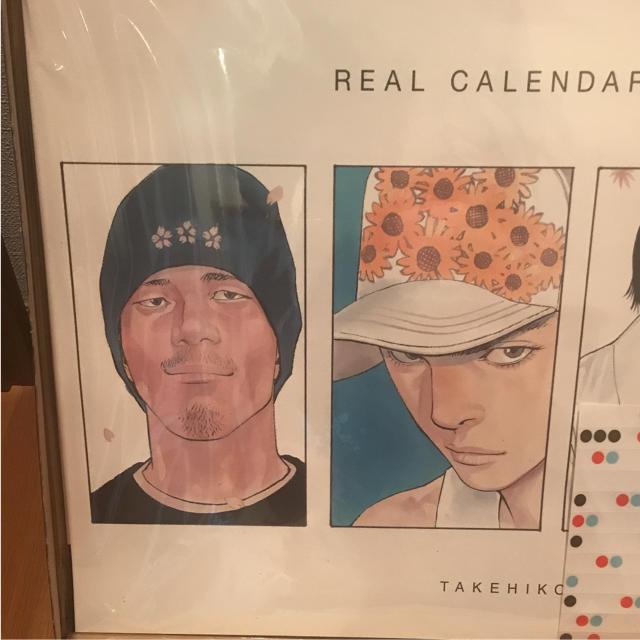 集英社 - 井上雄彦 リアル カレンダー2010-2011の通販 by ysumi10's ...