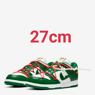 NIKE - NIKE OFF WHITE DUNK LOW Pine Green 27cm