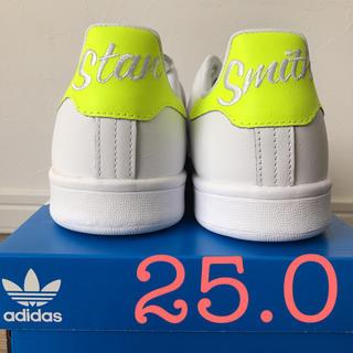 アディダス(adidas)のスタンスミス YE 25cm  (スニーカー)
