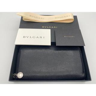 BVLGARI - 《BVLGARI/長財布》鑑定済み!! 完全正規品!! 箱、冊子、リボン付き‼︎