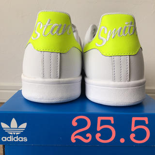 アディダス(adidas)のスタンスミス YE 25.5cm(スニーカー)