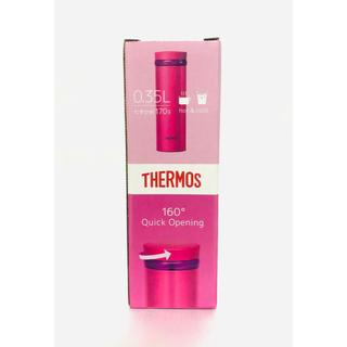 サーモス(THERMOS)のサーモス 水筒 真空断熱ケータイマグ クイックオープン 350ml  ラズベリー(水筒)