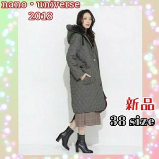 nano・universe - 【38サイズ グレー 新品】 ナノユニバース 西川ダウン キルティングダウン
