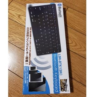 キーボード ワイヤレス Bluetooth 未使用