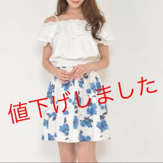 titty&co - 新品 タグ付き titty&Co. フレアスカート