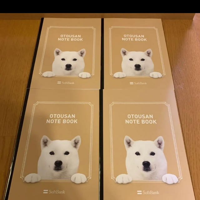 Softbank(ソフトバンク)のソフトバンク お父さん ノート 四冊 エンタメ/ホビーのコレクション(ノベルティグッズ)の商品写真
