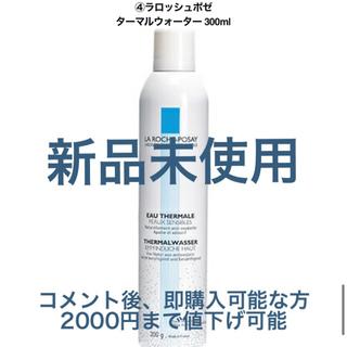 ラロッシュポゼ(LA ROCHE-POSAY)の新品未使用 ラッシュポゼ ターマルウォーター(化粧水/ローション)