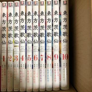 東方project公式コミックス35冊