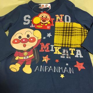 アンパンマン - アンパンマン長袖Tシャツ95㎝