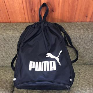 PUMA - プーマナップサック