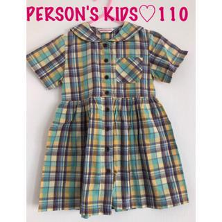 パーソンズキッズ(PERSON'S KIDS)のPERSON'S KIDS♡半袖 ワンピース 110(ワンピース)