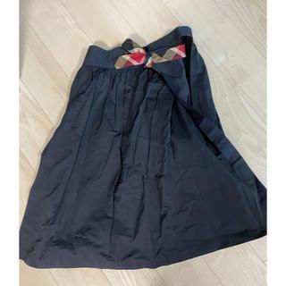 バーバリーブルーレーベル(BURBERRY BLUE LABEL)のブルーレーベル 巻きロングスカート(ロングスカート)