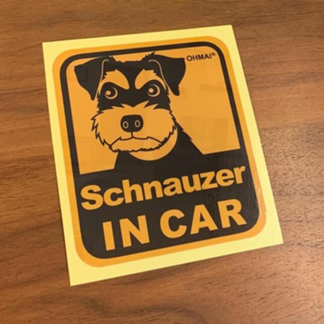 Schnauzer IN CAR ステッカー 自動車/バイクの自動車(車外アクセサリ)の商品写真