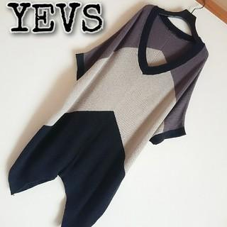 イーブス(YEVS)のYEVS 変形ドルマン オーバーサイズ マルチカラー (ニット/セーター)