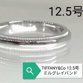 ティファニー(Tiffany & Co.)のTIFFANY&CoティファニーミルグレイバンドリングPt95012.5号@iz(リング(指輪))