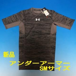 アンダーアーマー(UNDER ARMOUR)の【新品】アンダーアーマー Tシャツ タグ付き グレー SM(ウェア)