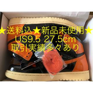 NIKE - ★送料込★新品未使用★NIKE AIR JORDAN 1 シャタバ 27.5cm