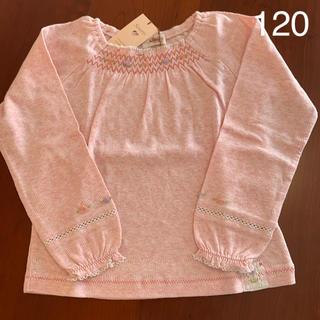 スーリー(Souris)の【未使用品】Souris 長袖シャツ120サイズ(Tシャツ/カットソー)