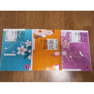 コウダンシャ(講談社)の『源氏物語』小説(文学/小説)