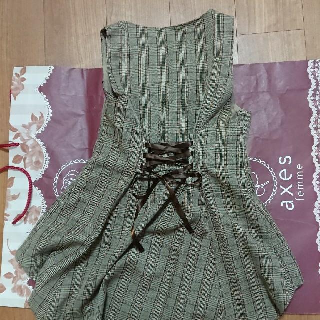 axes femme(アクシーズファム)のaxesfemmeチェックスカートとベスト2点セット→茶 レディースのレディース その他(セット/コーデ)の商品写真