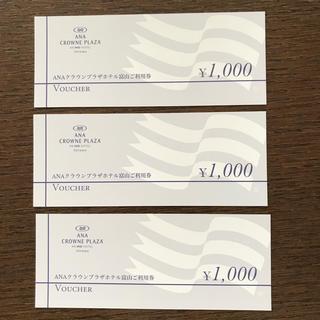ANA(全日本空輸) - ANAクラウンプラザホテル富山利用券3000円分