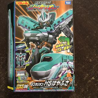 Takara Tomy - シンカリオン  H5はやぶさ DXS06