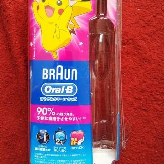 BRAUN - ブラウン 電動歯ブラシ 充電器