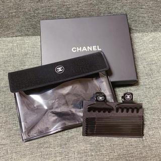 CHANEL - シャネル  ヘアピン&クリップ &ポーチ 3点セット ノベルティ 新品