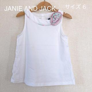 ジンボリー(GYMBOREE)の【JANIE AND JACK】ノースリーブカットソー(サイズ 6)(Tシャツ/カットソー)