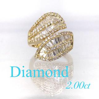 新品【2カラット】高品質ダイヤ 2.00ct リーフモチーフ 18金YG リング(リング(指輪))