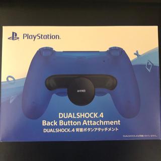 プレイステーション4(PlayStation4)のPS4 背面ボタンアタッチメント(その他)