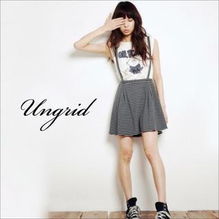Ungrid - ungrid おとなカジュアル♡サス付き スカート♡トゥモローランド ザラ
