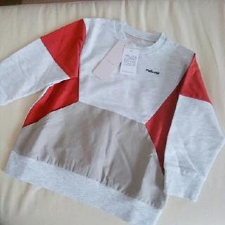 petit main - 新品!petit main マルチ配色切替長袖Tシャツ110