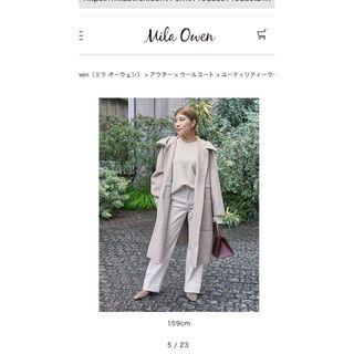 Mila Owen - 完売♡VERY掲載♡ミラオーウェン  ユーティリティーウール接結コート
