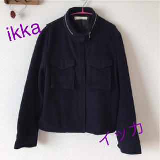 イッカ(ikka)の☆イッカ ウール ショート コート ネイビー L☆☆☆(ブルゾン)