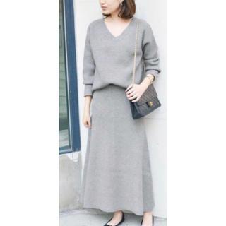 IENA - 人気 完売品 スロープ イエナ ニット セットアップ グレー ロング マキシ
