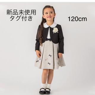 プティマイン(petit main)のプティマイン フォーマル ワンピース 入学式 卒園式 女の子 120(ドレス/フォーマル)