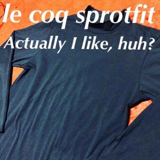 ルコックスポルティフ(le coq sportif)の❇️【le coq sportif】実用性たる最高峰☆‼️ハイスペックウォーマー(ウェア)